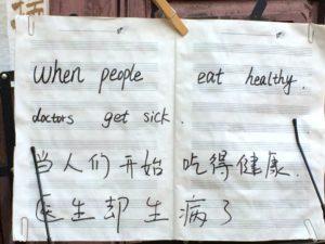 chinesische Ernährung